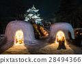 เทศกาลโยโกเตะคามาคุระ 28494366