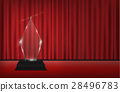 real 3d transparent acrylic trophy 28496783