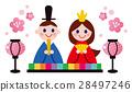 皇帝和皇后節日娃娃 展出的娃娃系列 女兒節娃娃 28497246