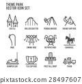 Theme Park Amusement Vector Icon Set 28497607