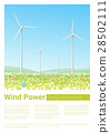 Energy concept background with wind turbine 28502111