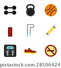 active, sport, icon 28506424
