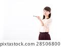 젊은 여성, 열쇠, 키 28506800