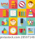 kindergarten, icon, set 28507146