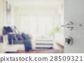 현대, 장소, 공간 28509321