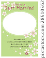 結婚公告 相框 櫻花 28510562