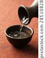 日本酒 28510828
