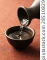 清酒 日本酒 酒 28510829