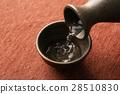 日本酒 28510830