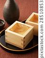 清酒 日本酒 酒 28510853