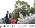 廣島和平紀念公園女子之旅 28513149