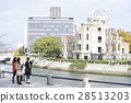 Hiroshima Peace Memorial Park A-Bomb Dome Tourism Women 28513203
