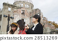 Hiroshima Peace Memorial Park A-Bomb Dome Tourism Women 28513269