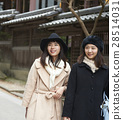 Miyajima Koji Road徒步遊 28514031