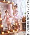 girl dreams of becoming a ballerina 28514165