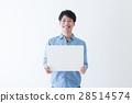 남성 캐주얼 28514574