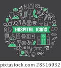 medical, icon, set 28516932