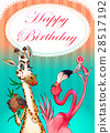 Happy Birthday card with funny animals 28517192