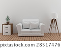 double white sofa in white room with lamp and tree 28517476