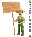 3D Gardener with a blank wooden sign 28519226