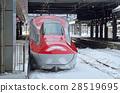 รถไฟ: Akita Shinkansen Komachi 95 มาถึงสถานี Akita 28519695