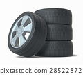 High Quality Car Wheels, Isolated 28522872