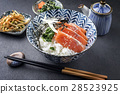 Salmon Sashimi with Rice and Vegetable 28523925