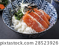 Salmon Sashimi with Rice and Vegetable 28523926