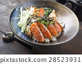Salmon Sashimi with Rice and Vegetable 28523931