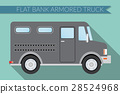 Flat vector illustration bank armored Truck 28524968