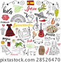 Spain doodles elements. Hand drawn set vector 28526470