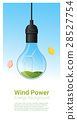 Energy concept background with wind turbine 28527754