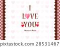愛 愛情 情人節 28531467