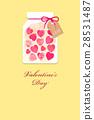 gift, love, Valentine 28531487