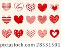 愛 愛情 符號 28531501