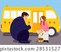 爸爸 女兒 幼兒園兒童 28531527