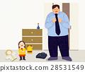 爸爸 女兒 幼兒園兒童 28531549