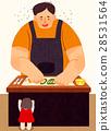 dad daughter kitchens 28531564