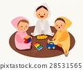 婴儿 宝宝 人物 28531565