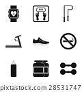 active, sport, icon 28531747