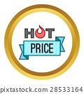 熱 價格 貼紙 28533164