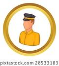 出租車 計程車 的士 28533183