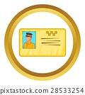 文件 資料 出租車 28533254