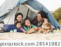 家庭 家人 帳篷 28541982
