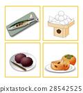 烹饪 食物 食品 28542525