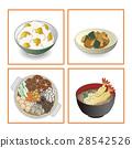 烹饪 食物 食品 28542526