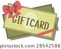 일러스트 소재 상품권 선물 카드 매입 28542588