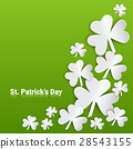 Happy Patrick Day Festival Beer Holiday Poster 28543155