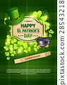 culture, festival, ireland 28543218
