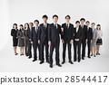 企業形象 28544417